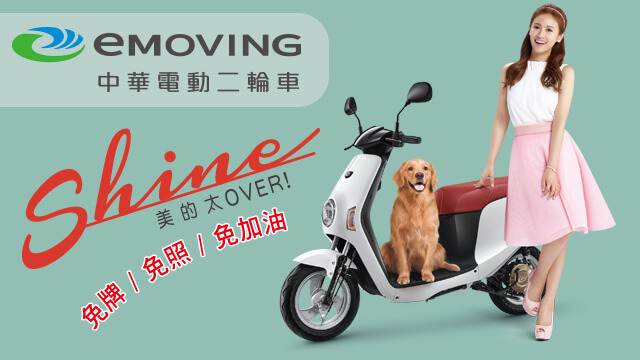 emoving Shine